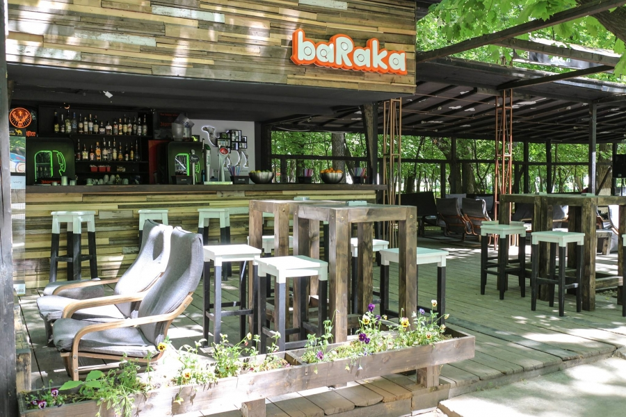 Pub Baraka