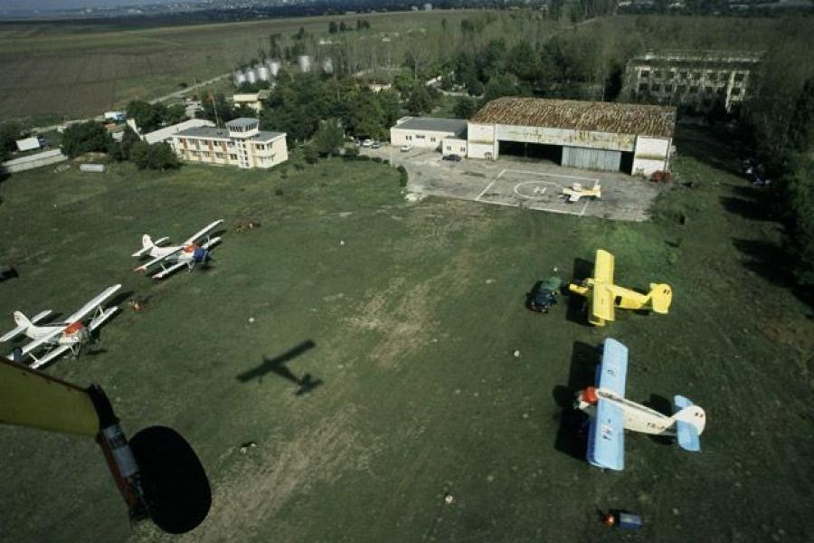 Regional Air Services Constanta