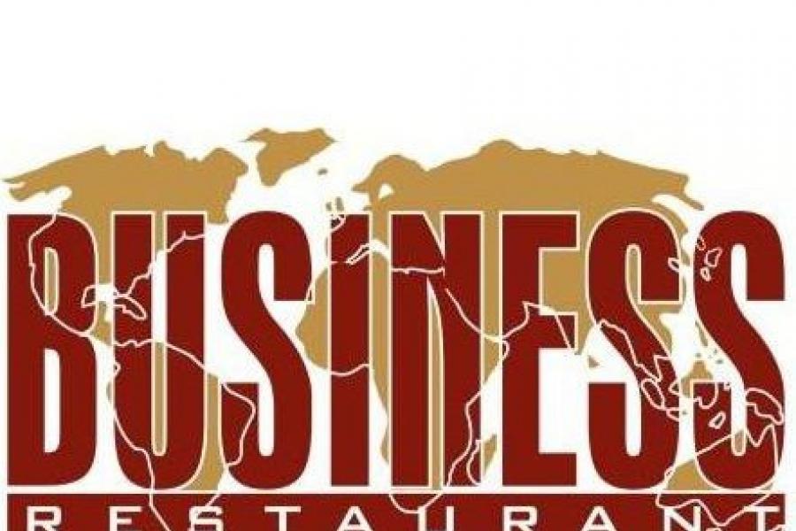 Restaurant Business Land - Piata Unirii Bucuresti