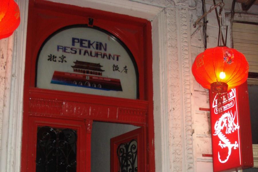 Restaurant Pekin - Calea Victoriei Bucuresti