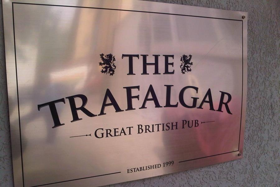 Restaurant Trafalgar Pub - Dorobanti Bucuresti