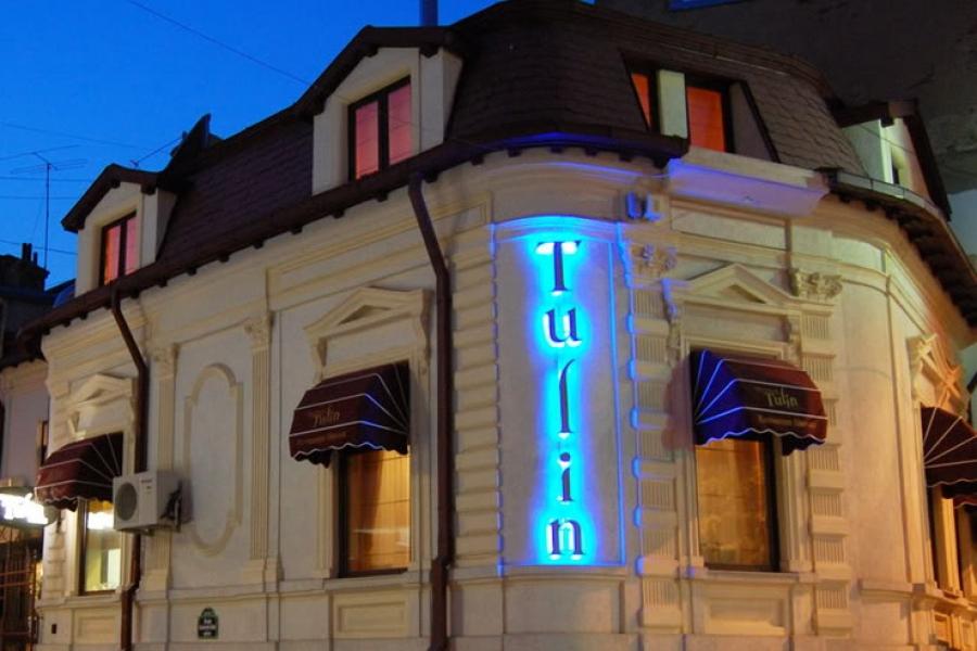 Restaurant Tulin - Parcul Cismigiu Bucuresti