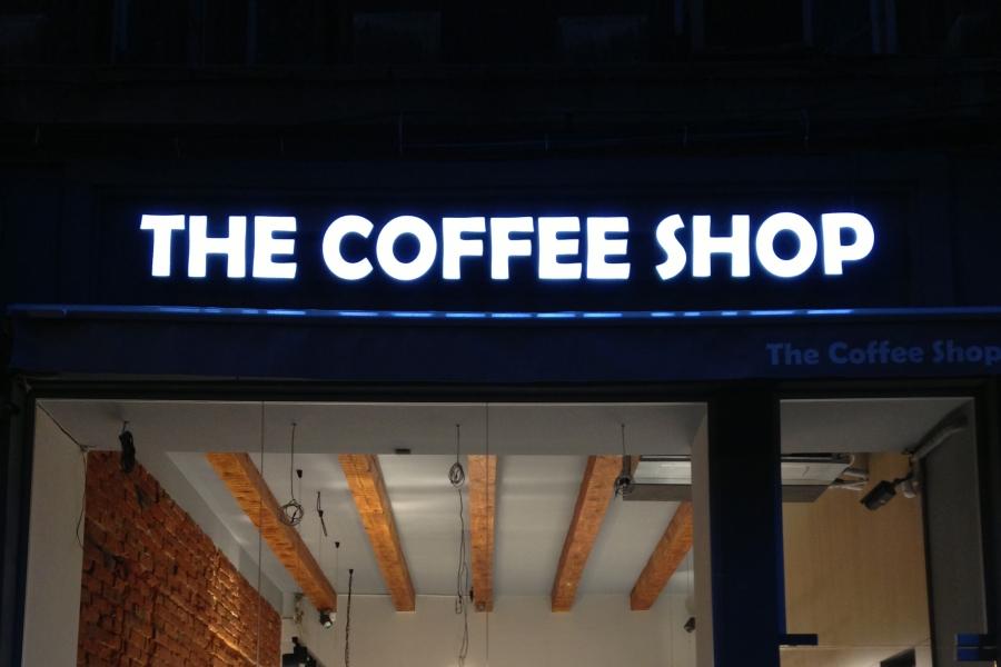 The Coffee Shop Academiei - Centrul Vechi Bucuresti