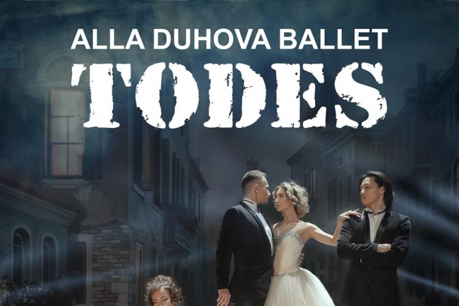 TODES Ballet - #TOBECONTINUED la Sala Palatului