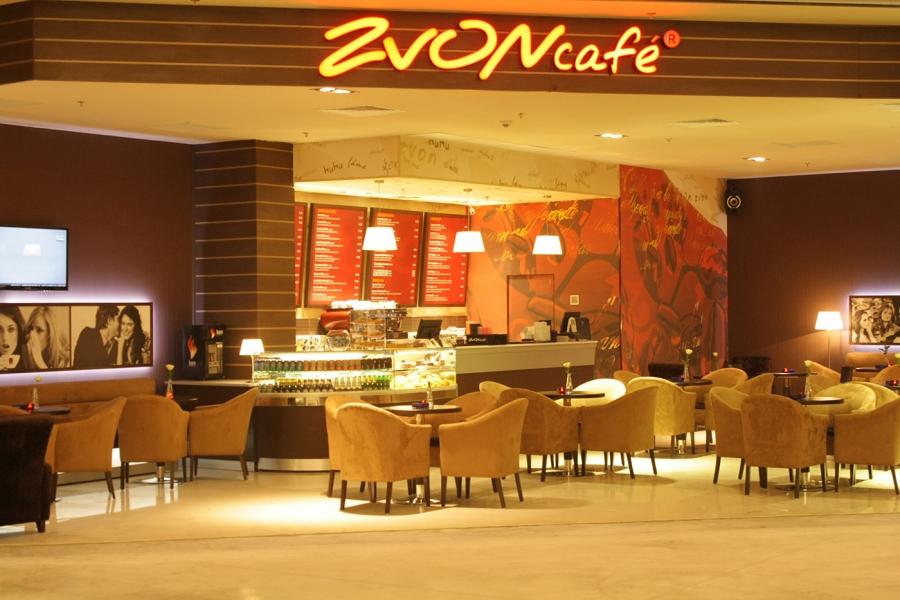 Zvon Cafe Electroputere Parc Craiova